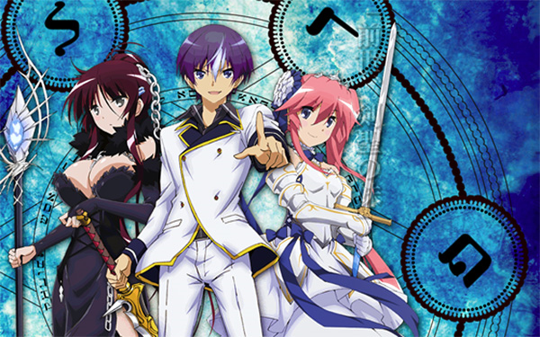 Archivo:Seiken Tsukai no World Break.png