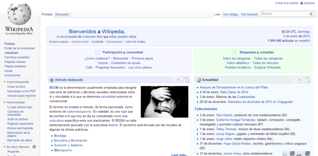 Archivo:Diseño Wikipedia.png