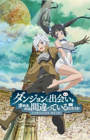 Archivo:Dungeon ni Deai wo Motomeru no wa Machigatteiru Darō ka wikia.jpg