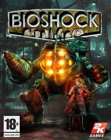 Archivo:Tour Bioshock 10.jpg