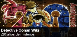 Spotlight - Detective Conan - 255x123