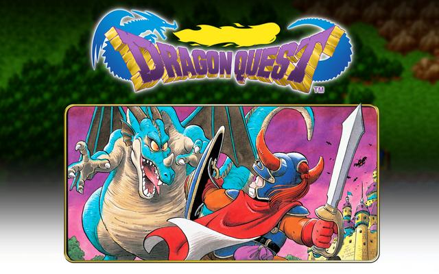 Archivo:Dragon Quest.png