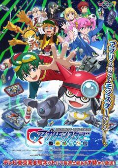 Digimon Universe.jpg