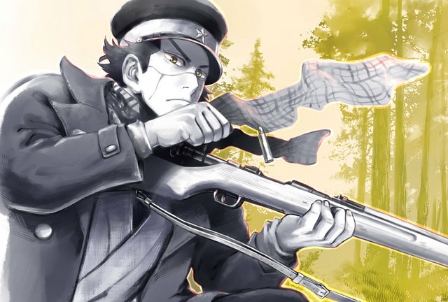 Archivo:Golden Kamuy.png