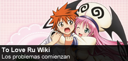 Archivo:Spotlight - To Love Ru - 255x123.png