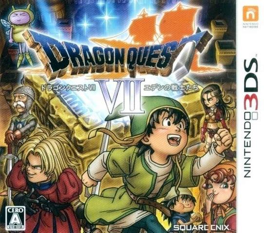 Archivo:Dragon-quest-vii-fragmentos-de-un-mundo-olvidado.png