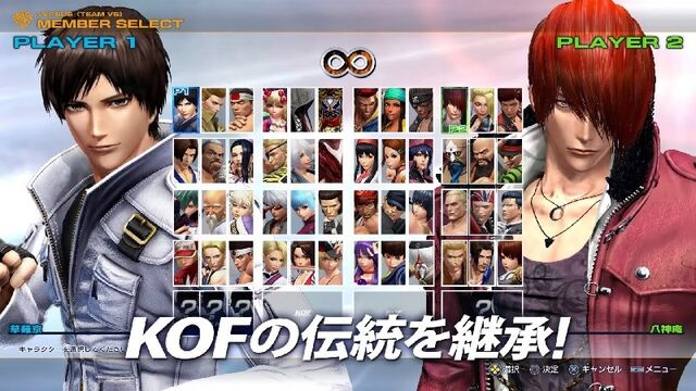 Archivo:King of fighters 3.jpg