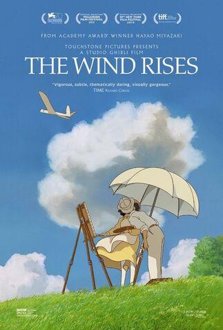 Archivo:Se levanta el viento.jpg