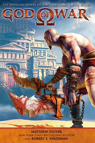 Archivo:Tour God of War 10.jpg