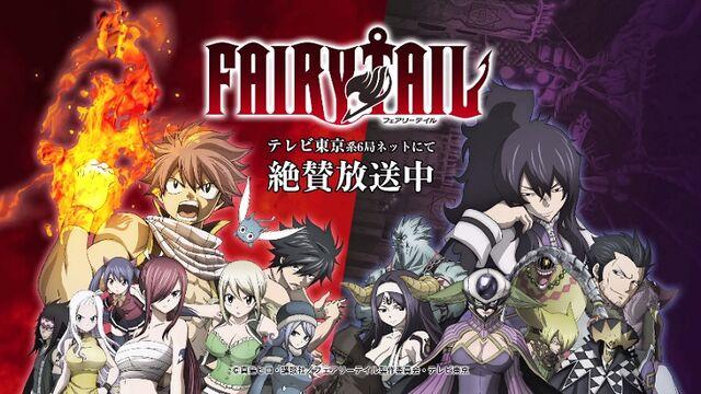 Archivo:Fairy Tail Yousei-tachi no Batsu Game Guia Anime Primavera Wikia.jpg