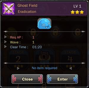 Ghost Field 3
