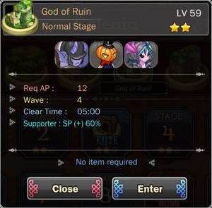 God of Ruin 2