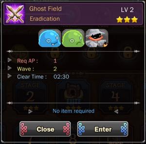 Ghost Field 6