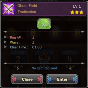 Ghost Field 2