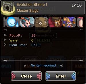 Evolution Shrine I 2
