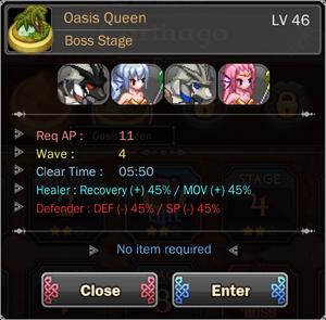Oasis Queen 9