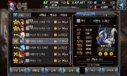 Screenshot 2014-11-11-23-16-19