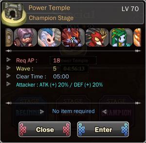 Power Temple 3