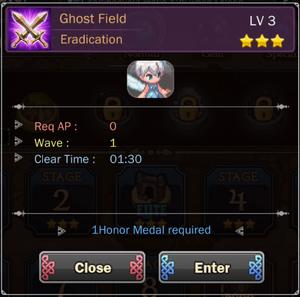 Ghost Field 10
