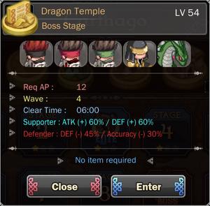 Dragon Temple 9