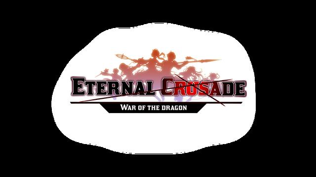 File:Logo Eternal Crusade05.png