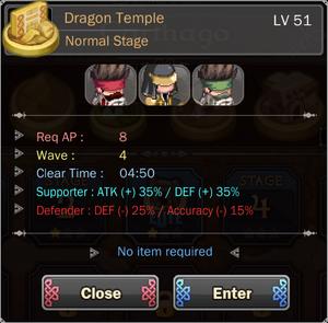 Dragon Temple 4