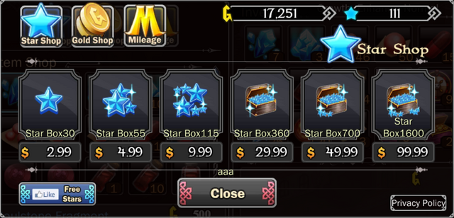 File:Star Shop.png