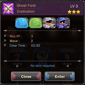 Ghost Field 9