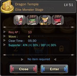 Dragon Temple 3