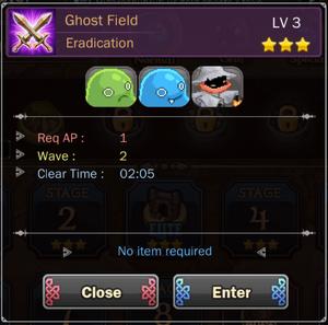 Ghost Field 7