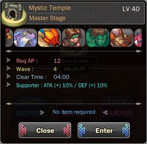 Mystic Temple 2