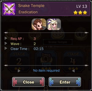 Snake Temple 5