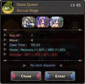 Oasis Queen 5