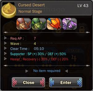 Cursed Desert 7