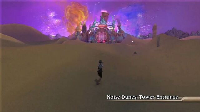 File:Noise Dunes - Tower Entrance Area.jpg