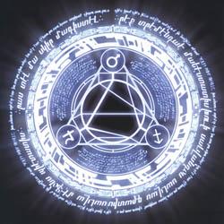File:Runes1.jpg