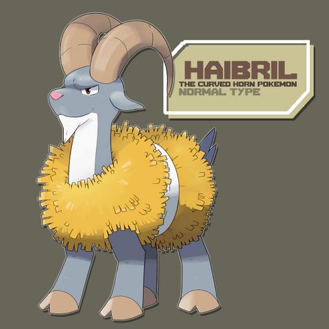 File:Haibril 1.png