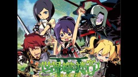 Etrian Odyssey IV - Music Battlefield - The Fall of the Final Enemy