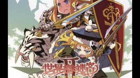 Etrian Odyssey II Heroes of Lagaard - Music A Sudden Gust of Wind that Calls for Death