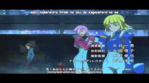 Eureka Seven AO Opening HD ENG-SUB