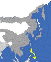 """""""Map showing East Asian provinces Spain will try to colonise"""""""