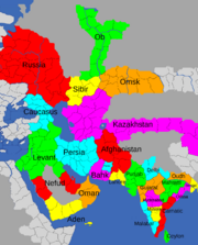 Map of India and the Middle East, divided into areas