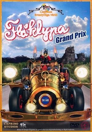 File:Pinchcliffe Grand Prix.jpg