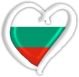 File:Bulgaria.jpg