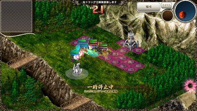 Ea Shiaru last battle 2