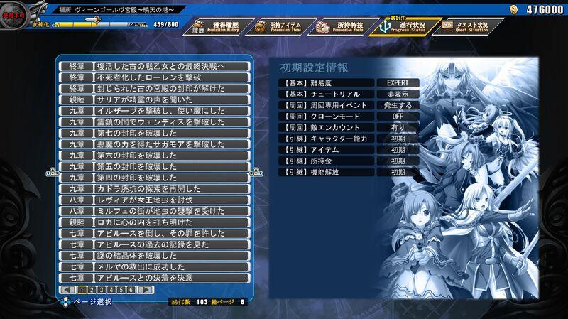 Guide ch10 9