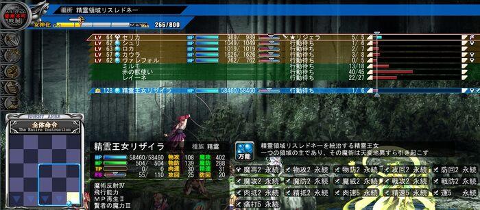 Guide ch10 12
