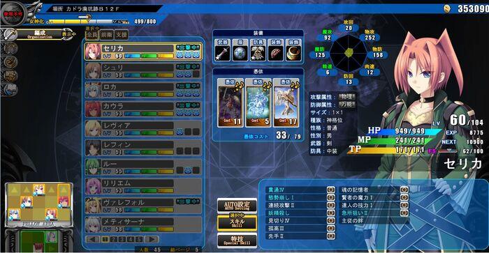 Guide ch9 13