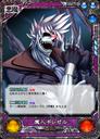 Devil31