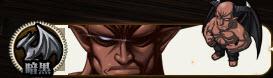 Greater Daemon